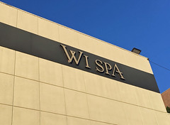 Wi Spa (7097) (Ron of the Desert) Tags: losangeles california spa wispa koreanspa wilshireboulevard architecture