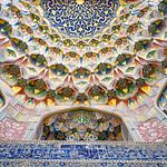 Usbekistan 2018 thumbnail