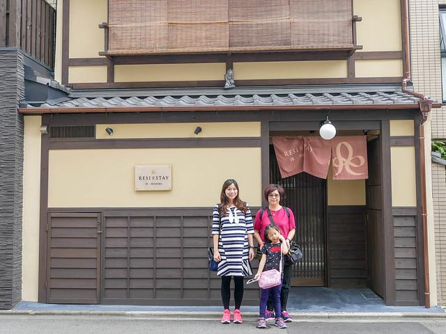 京都第一天-1340997