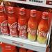 Coca-Cola: Kyoto Bottle