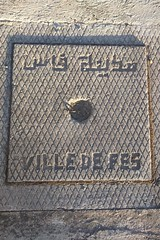 Ville de Fes (So Cal Metro) Tags: manhole utility cover vault morocco maroc fes villedefes